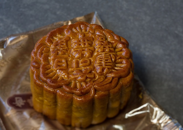 Traditional Chinese mooncake with Chinese symbols etched into the pastry