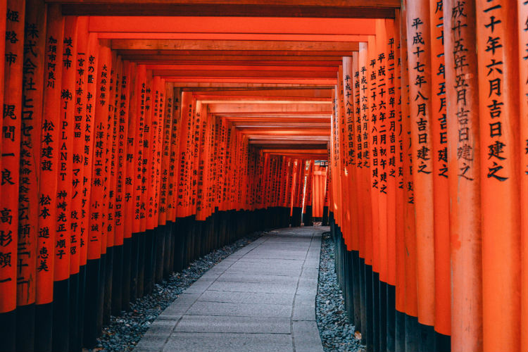 Fushimi Inari Shrine - Japan