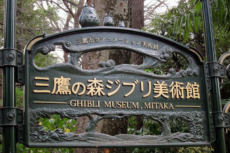 Ghibli Museum - Japan
