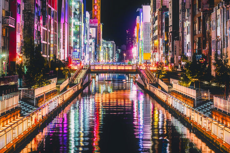 Lights in the city of Osaka - Japan