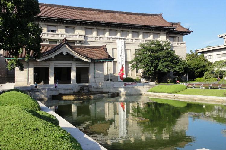 Tokyo National Museum - Japan