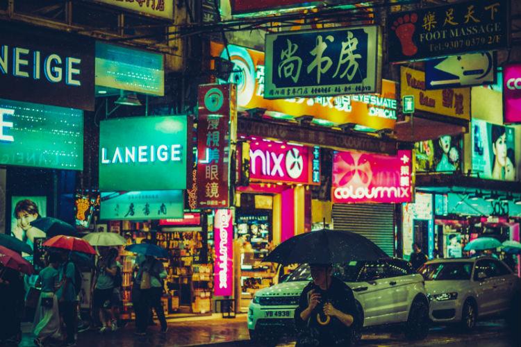 Neon lights of Hong Kong - China