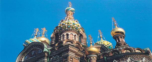 Cruises to St Petersburg